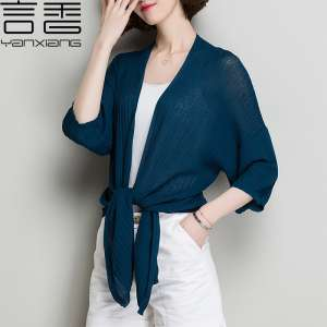 Summer sun clothes summer shawl coat long section of the wild outside take a thin section of ice silk air-conditioned shirt knit cardigan