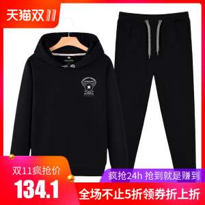 Yu Zhaolin father wearing hooded sweater set 2017 autumn new 40-50-60 year old middle-aged father gift