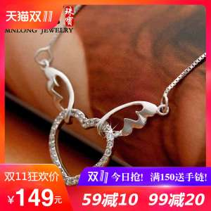 Man Nuo Long 925 Silver Necklace Female Heart Pendant Simple Angel Heart Set Chain Silver Jewelry Gift With Chain