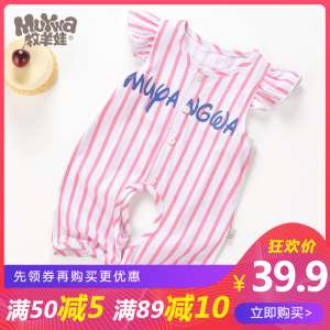 Baby Sweater Short Sleeve Pure Cotton Open Crotch Jacquard Pink Striped Jersey Cute Girl Baby Clothing Summer