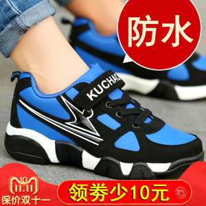 12-year-old children's shoes 10 summer 13 boys shoes 14 big boys sports shoes 11 primary school students 15 breathable boys net shoes