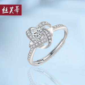 Clover opening ring female silver jewelry index finger Japanese and Korean people creative simple students personality wild fresh