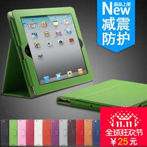 Ipad234 protective cover Apple Tablet PC case iphone4S holster 9.7 inch shell A1395