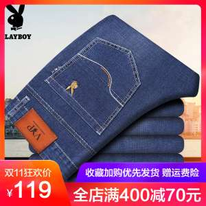 Playboy Fall New Jeans Fashion Business Casual Men's Straight Water Wash Men's Men's Long Pants