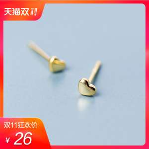 Love rhodes | s925 white fungus nail female Korean version of the golden love ear stud small earrings female mini simple heart-shaped jewelry