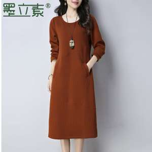 Knit dress female long section Slim 2017 autumn and winter new Korean casual thickening long-sleeved primer skirt