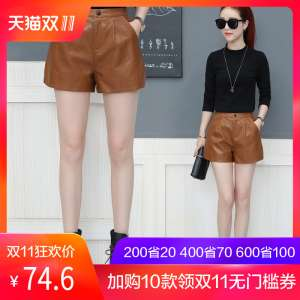 Loose casual pants female 2017 new Korean version of the wild straight spring and autumn Hong Kong ulzzang leather shorts