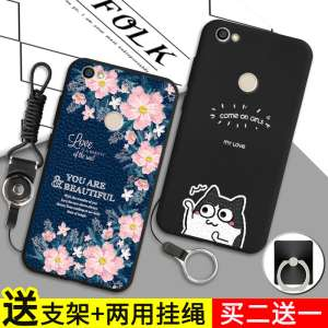 Millet | red rice note5a phone case | red rice 3s female models note3 silicone soft drop shatter-resistant rice 3 cute lanyard