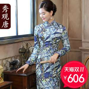 (Xiu Tang) crystal blue 2017 winter section thickening long-sleeved silk long section printed vintage quilted cheongsam Chinese dress