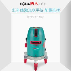 Broad outdoor green laser level charge more light spot shock high precision 235 line line instrument