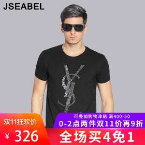 Jseabel 2017 summer new men's tide brand hot drilling short sleeve t-shirt male couple T-shirt | large size short sleeve T-shirt