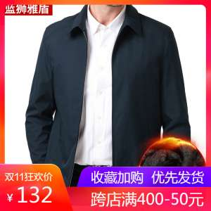 Spring and Autumn thin section of the father loaded middle-aged jacket leisure middle-aged men's jacket lapel loose authentic jacket summer