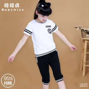Girl summer suit 2017 new summer female big child 11-15 year old girl 12 children 13 sports two pieces