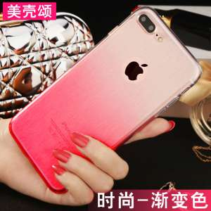 Summer gradient flashing powder iphone7 phone shell Apple 7plus soft shell 6 ultra-thin silicone all-inclusive 6s female models