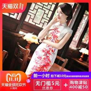 Red Shepherd long silk cheongsam dress 2017 new daily improvement Slimming girls art cheongsam dress