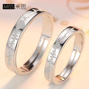 ECG couple ring a pair of 925 silver live mouth ring Japan and South Korea simple wild men and women students on the ring
