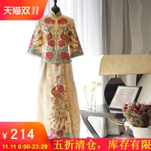 Show bride dress 2017 new wedding dragon and phoenix gown ancient wedding dress kimono wedding dress costume female