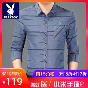 Playboy Fall Men Men Middle-aged Men's Striped Long Sleeve Shirt Business-free Middle-aged Cotton Shirt Men