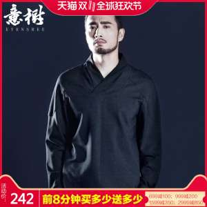 Yi Shu autumn new men's Tang suit sweater fashion Chinese embroidery improved V collar collar sweater men's jacket