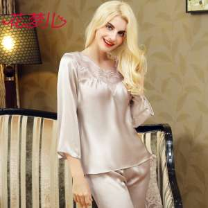 Flower dream spring and autumn long sleeves silk pajamas women summer 100% silk pure color home clothing silk suit