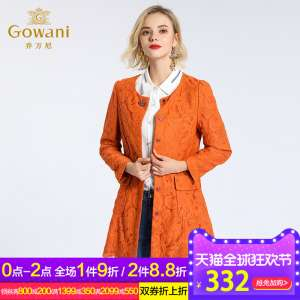 Gowani / Giovanni Autumn Clearance | Counter with fashionable women's long paragraph warm blank thin loose jacket women