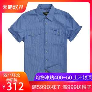 JEEP / Jeep Men's Shirts Summer Outdoor Casual Cotton Striped Short Sleeve Shirt Men JS11WH137 Blue