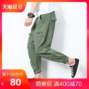Autumn men's casual wear Japanese youth casual pants men's embroidery nine pants loose loose haul pants big size men trousers