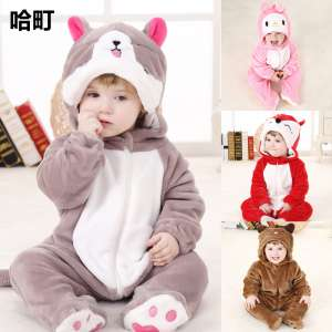 Men's Baby Clothes 0-3-6 Months One-piece Dress Infant Animals Modeling Clothes 1-2 Years Female Baby Spring Winter Winter