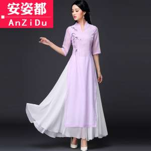 Chinese fashion spring women's clothing Ode cheongsam Vietnamese clothing long section daily improvement cheongsam dress Chinese dress women