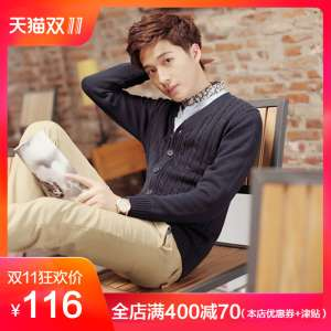 Winter wear sweater sweater sweater V neck jacket thick Korean trendy male students handsome
