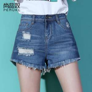 Shangpin slave 2017 spring and summer new wave A word shorts female high waist hot pants burr hole denim was thin pants