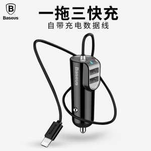 Think car charger car car with a cigarette lighter three usb car phone with a fast head
