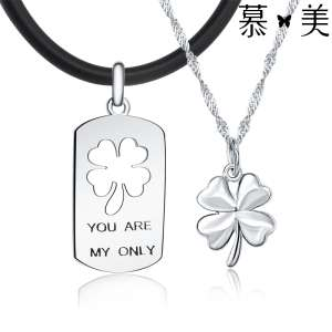 Tanabata Valentine's Day gift Clover couple necklace 925 silver jewelry men and women a pair of pendants Korean version can be engraved