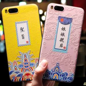 Millet note3 phone case sets tide men and women note2 couple funny personality creative silicone all-inclusive drop