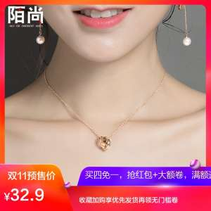 Striped South Korea temperament necklace female dress 18k rose gold three-color ring ring pendant gold chain clavicle chain jewelry