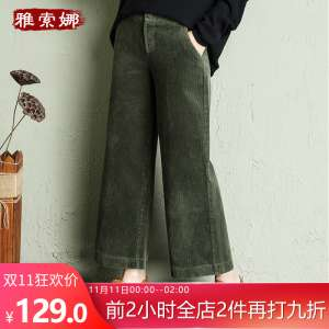 Corduroy nine wide leg pants women loose high waist casual corduroy straight leg pants 2017 autumn and winter new Korean black