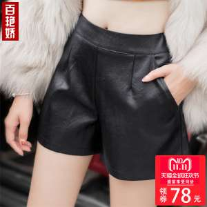 2017 autumn and winter new PU leather pants female shorts Korean version of high waist loose wide leg pants black was thin wild casual pants