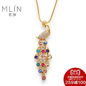 Ming Lin peacock crystal sweater chain long section | ornaments | necklace | female wild | autumn and winter | atmosphere | upscale | simple