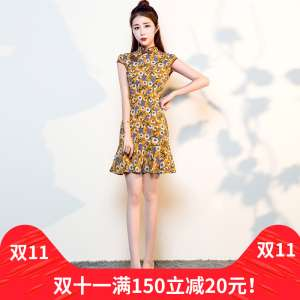 2017 new spring and summer girls girls daily cheongsam short section fish tail Slim long section improved version of the dress