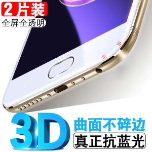 Oppor9 tempered film | r9s / m full-screen cover sk all transparent 3D anti-Blu-ray phone before and after the original film