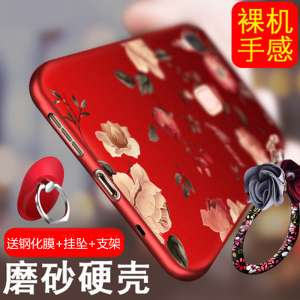 vivov3max mobile phone backgammon V3L protective cover ultra-thin all-inclusive edge of the anti-ripping frosted shells trendy female models