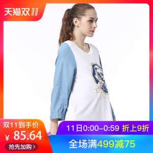 Bellevue Pregnant women fall coat t-shirt white denim stitching casual loose hit color coat 2017 new