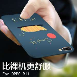 One person song | oppor11 mobile phone shell r11plus silicone personality creative men and women models frosted drop protection sleeve