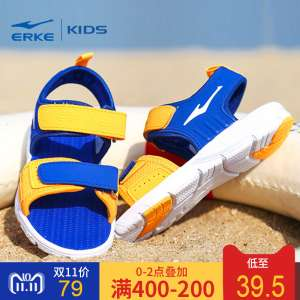 'Two pieces of 99 yuan' Hong Erke children's shoes summer boy sandals children's sports beach shoes in the big boy