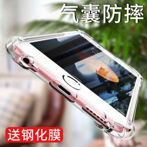 Anti-drop apple 6s mobile phone shell 6plus silicone iphone6 ​​simple 6 transparent soft shell 4.7 tide men and women 6p six