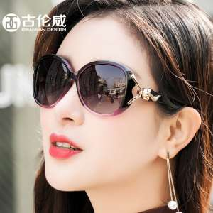Polarized sunglasses ladies long face elegant fashion sunglasses female tide square face round sunglasses female 2017 new