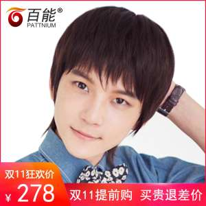 Young man's hair really hair short hair avant-garde natural realistic wig sets men's ultra-short paragraph wigs natural forced