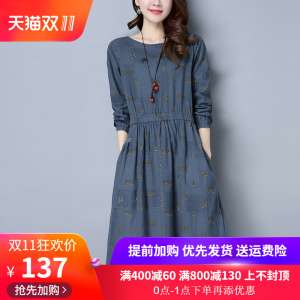 Cotton and linen dress women in the long paragraph women 2017 autumn new long-sleeved skirt Slim casual cotton floral skirt