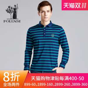 Frost Men's FOLUNSI2017 Fall | Casual Cotton Striped POLO Middle-aged Men's Long Sleeve T-Shirt