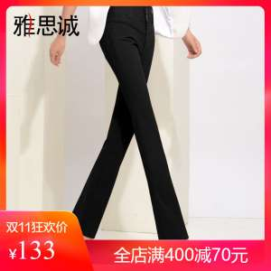 Yasheng pants spring and summer 2017 new micro-bell pants loose pants high waist wide legs casual pants